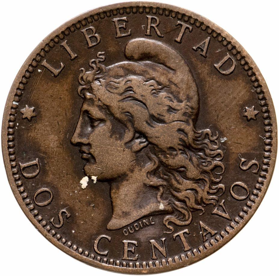 купить Аргентина 2 сентаво (centavos) 1890
