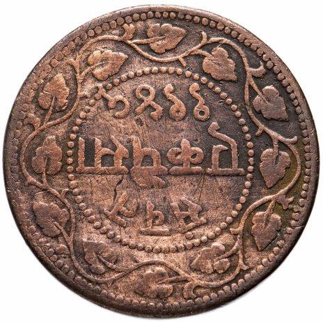 купить Индия, Княжество Барода 1 пайса (paisa) 1888 Саяджи Рао III