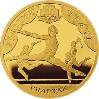 купить 100 рублей 2001 года СПМД Спартак Proof