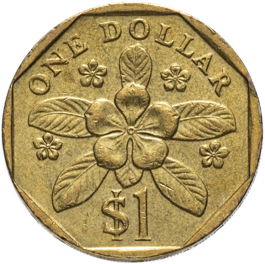 купить Сингапур 1 доллар (dollar) 1992-2012, случайная дата