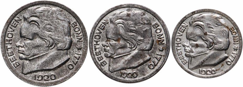 "купить Германия (Бонн) набор из 3х нотгельдов 1920 года ""Людвиг ван Бетховен"""