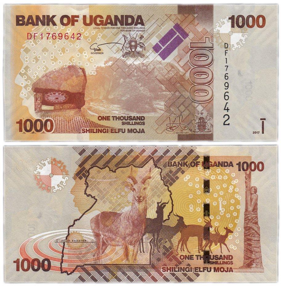 купить Уганда 1000 шиллингов 2017 (Pick 49)