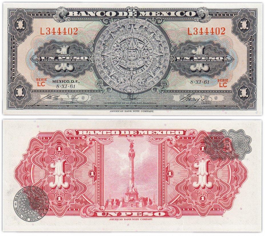 купить Мексика 1 песо 1961 год Pick 59h
