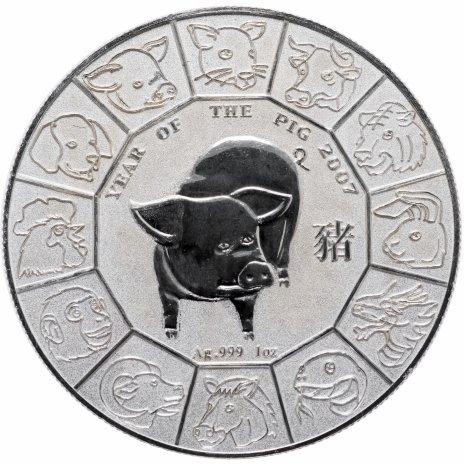 купить Ниуэ 1 доллар 2007 Год Свиньи
