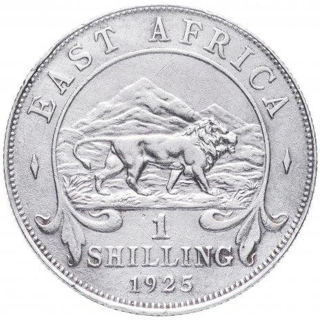 купить Восточная Африка 1 шиллинг 1925
