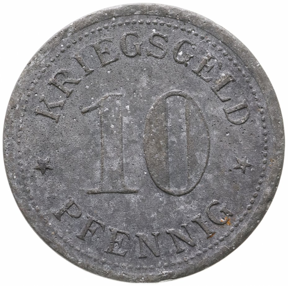 купить Германия (Верден) нотгельд  10 пфеннигов 1917