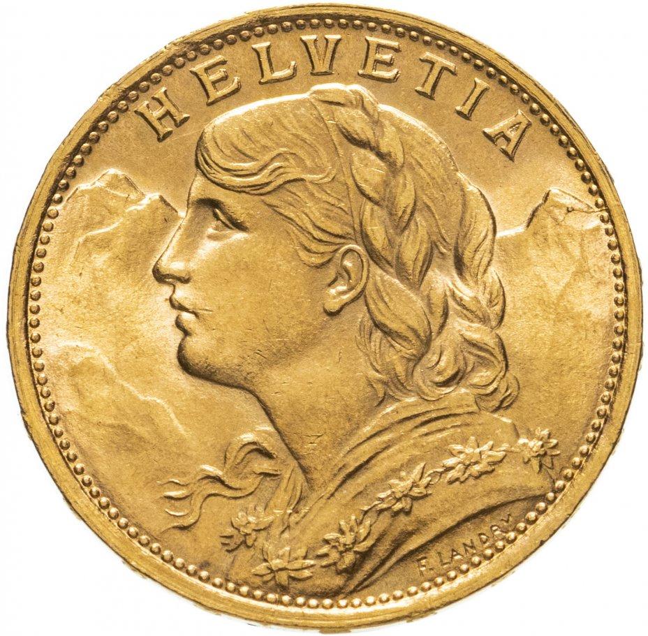 купить Швейцария 20 франков (francs) 1922