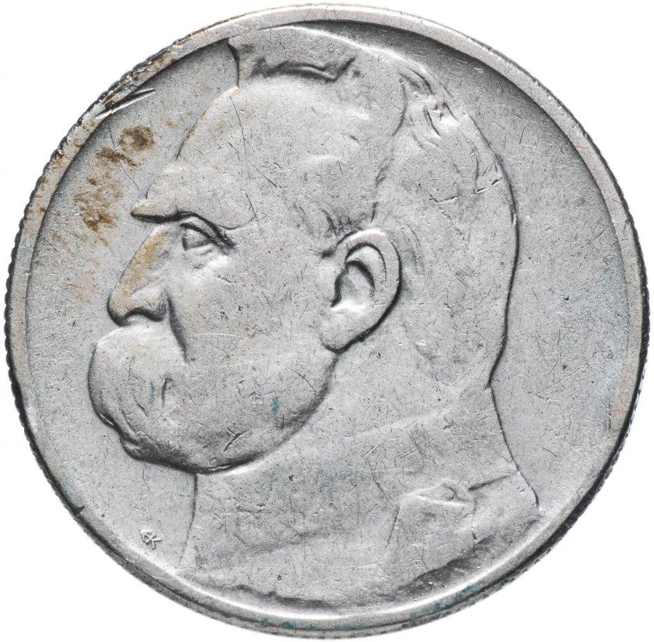 купить Польша 2 злотых 1934 Юзеф Пилсудский