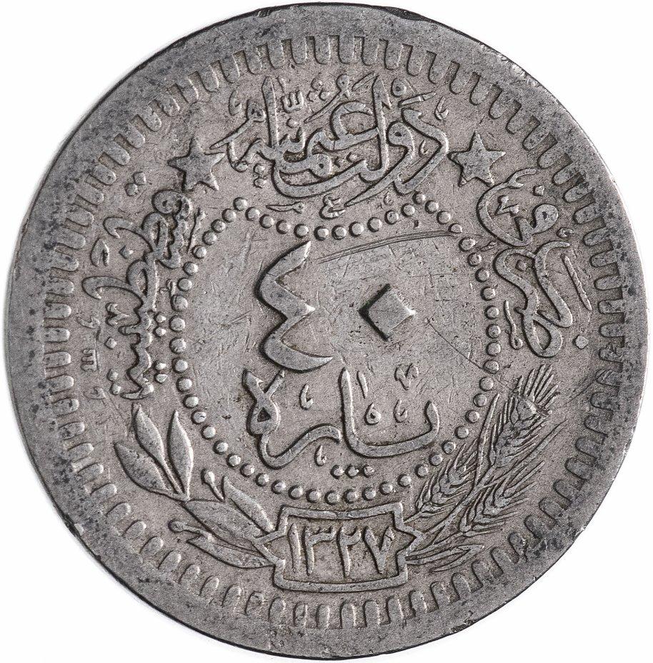"""купить Османская империя 40 пар 1909 """"Reshat"""" справа от тугры На аверсе под тугрой цифра """"٥"""" (5)"""