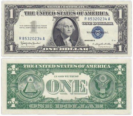 купить США 1 доллар 1957B (Pick 419B) ПРЕСС (Серебрянный сертификат)
