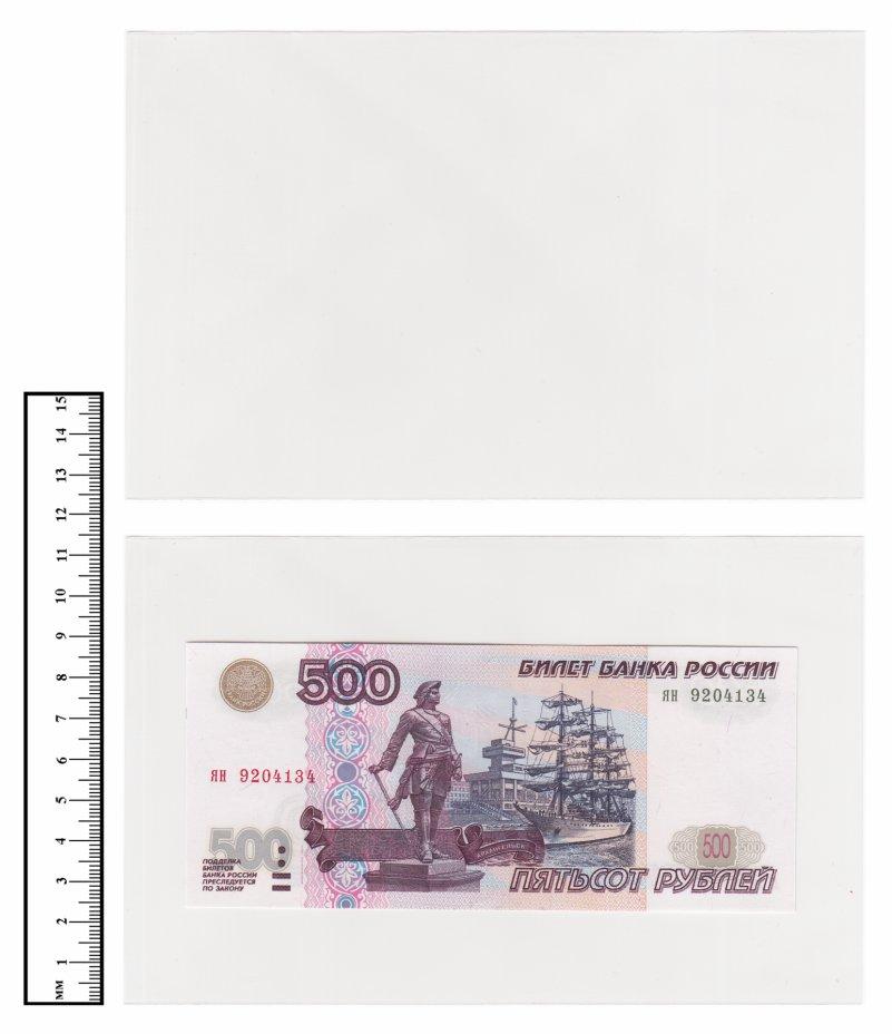 купить Холдер для банкнот (Китай) 115х180мм