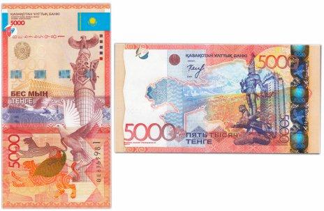 купить Казахстан 5000 тенге 2011 (2017) (Pick 38(2) Келимбетов