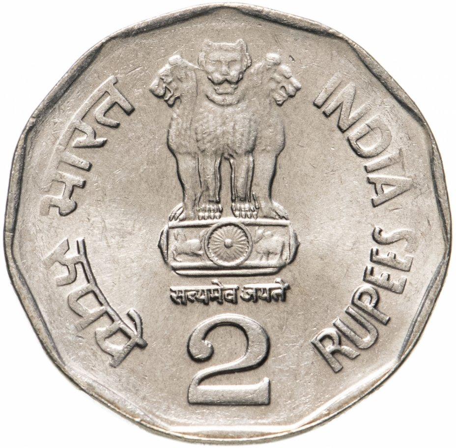 """купить Индия 2 рупии 2001 """"100 лет со дня рождения Шьяма Прасад Мукерджи"""""""