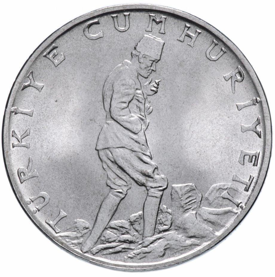 купить Турция 2 1/2 лиры (lira) 1980