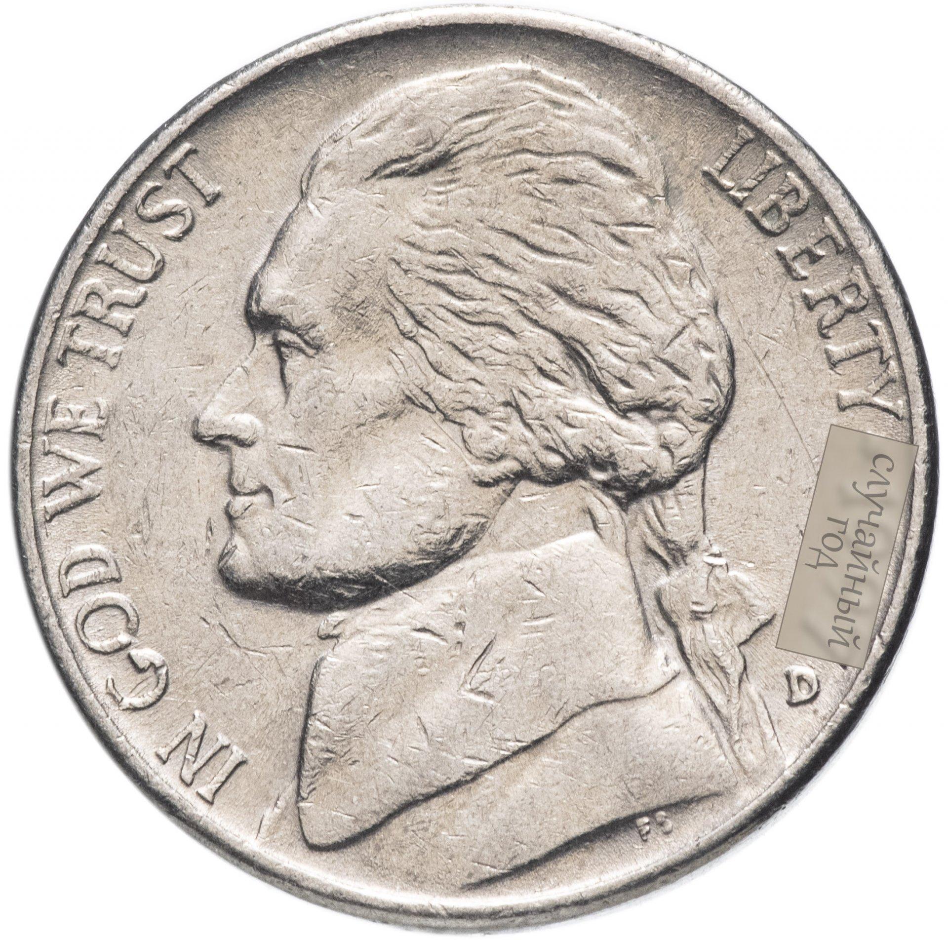 занимается американские монеты фото его находится несъедобный