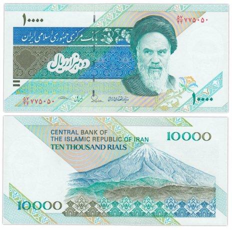 купить Иран 10000 риалов 1992-2016 (2015) (Pick 146i)