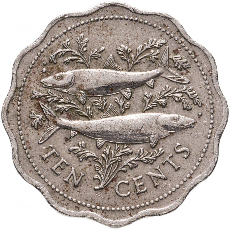 купить Багамы 10 центов (cents) 1974-2005, случайная дата