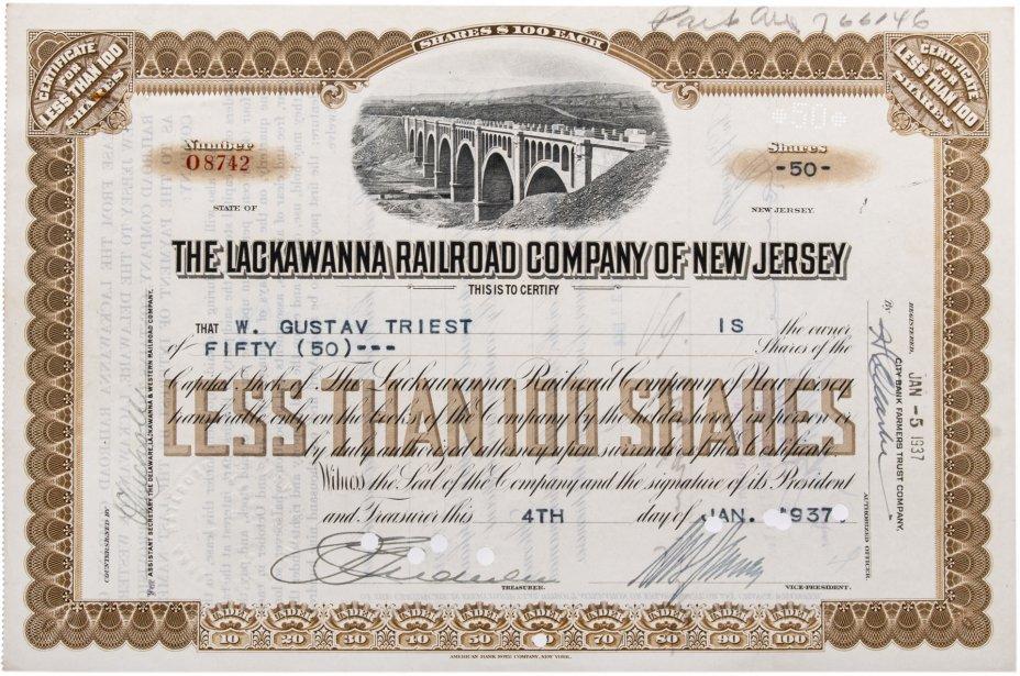 купить Акция США LACKAWANNA RAILROAD COMPANY, 1937 г.