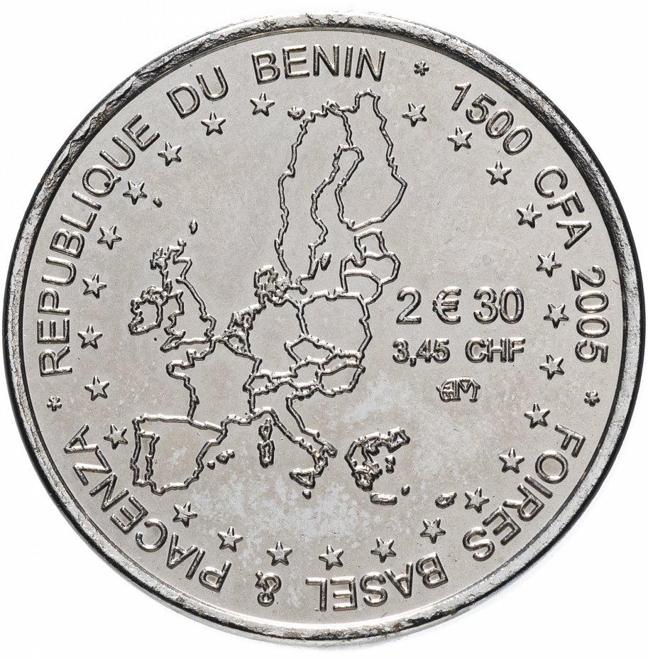 """купить Бенин 1500 франков (francs) 2005 """"Евро"""""""