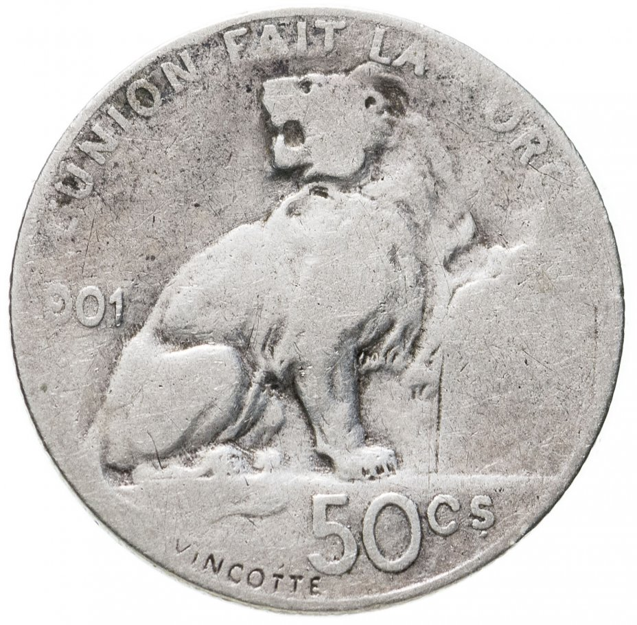 купить Бельгия 50сантимов (centimes) 1901 Надпись на французском - 'DES BELGES'