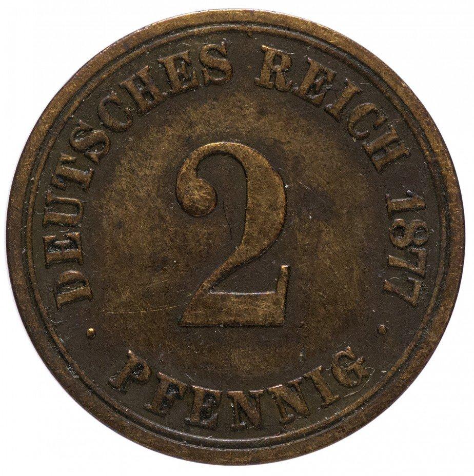 """купить Германия 2 рейх пфеннига 1877 """"А"""""""