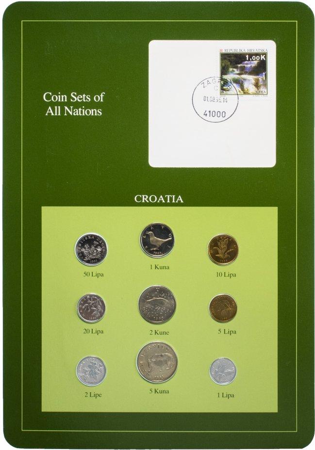 """купить Серия """"Наборы монет всех стран мира"""" -  Хорватия (набор из 9 монет и 1 марки в буклете)"""