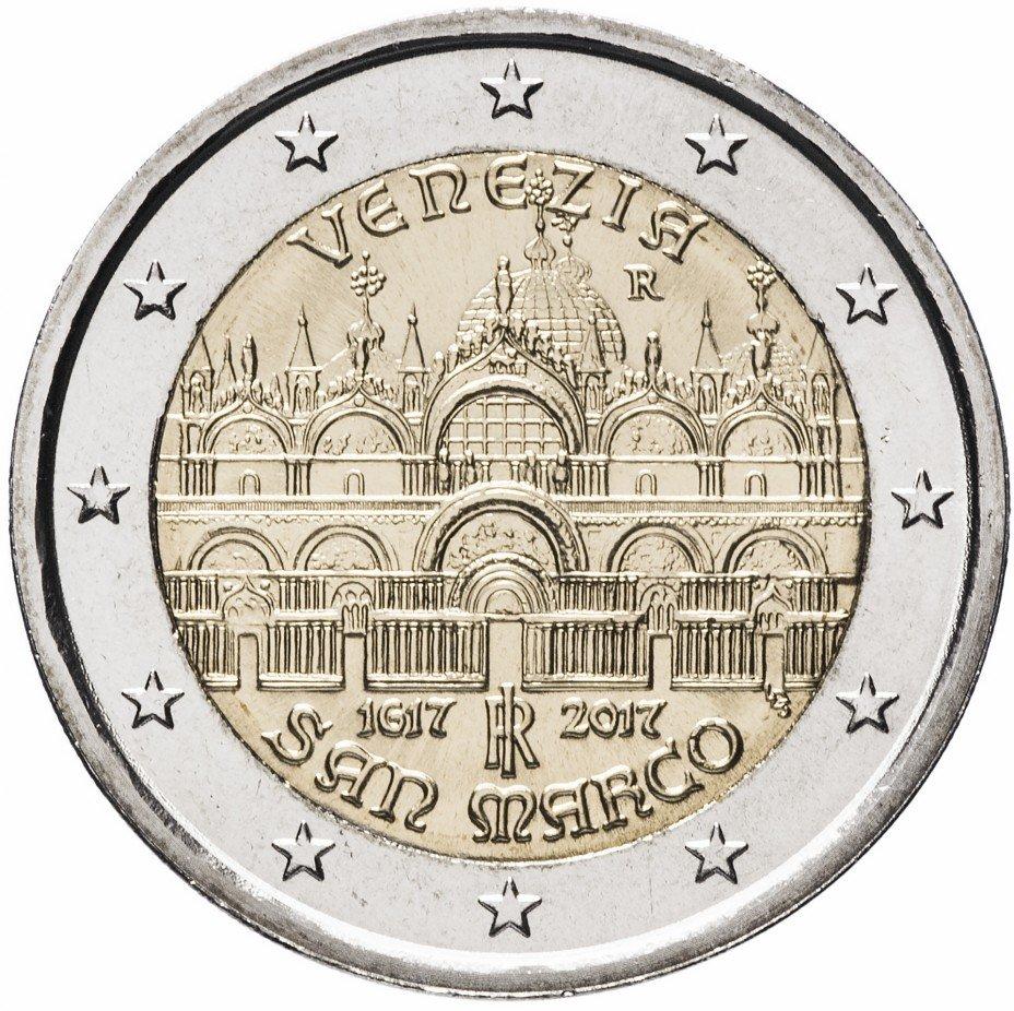 "купить Италия 2 евро  2017 ""400 лет со дня постройки Собора Святого Марка"""