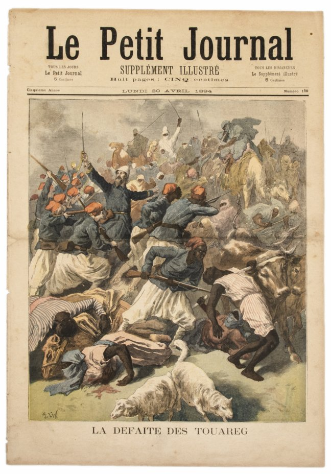 """купить Газета """"Le Petit Journal"""" выпуск № 180 от 30 апреля 1894"""