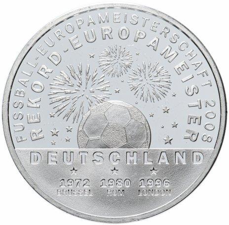 """купить Жетон """"Чемпионат Европы по футболу, Германия"""" 2006"""