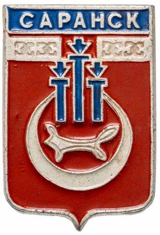 """купить Значок СССР """"Саранск"""" серия """"Древний герб"""",  герб, геральдика"""
