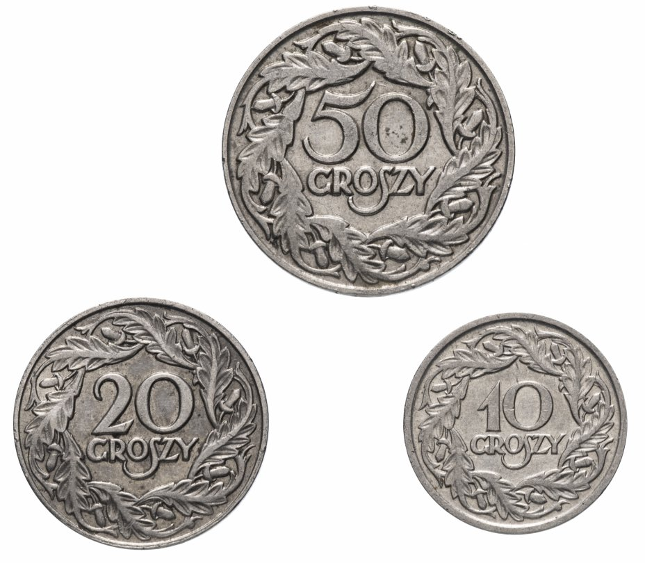 купить Польша набор 10, 20, 50 грошей 1923