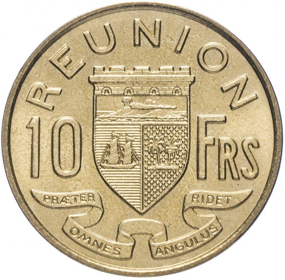 купить Реюньон (заморский регион Франции) 10 франков 1964