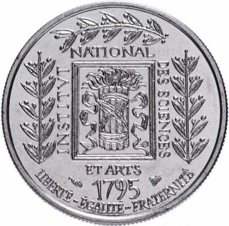 """купить Франция 1 франк 1995 """"200 лет Институту Франции"""""""