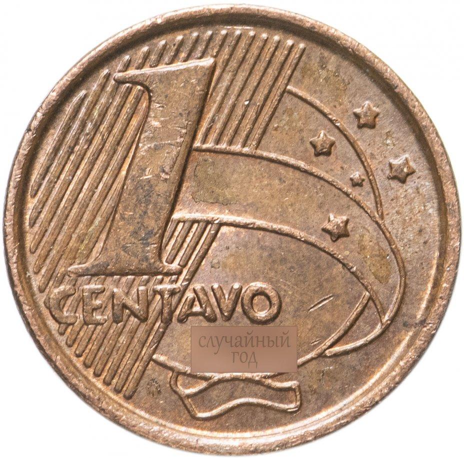купить Бразилия 1 сентаво (centavo) 1998-2004, случайная дата