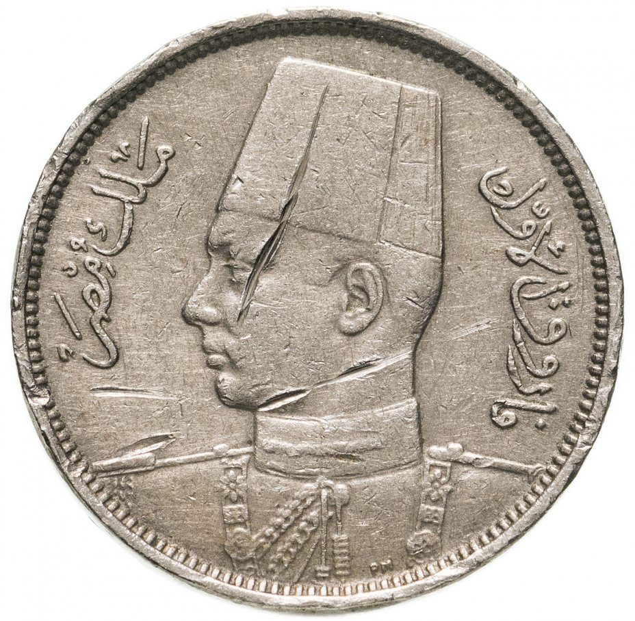 купить Египет 2 миллима (milliemes) 1938