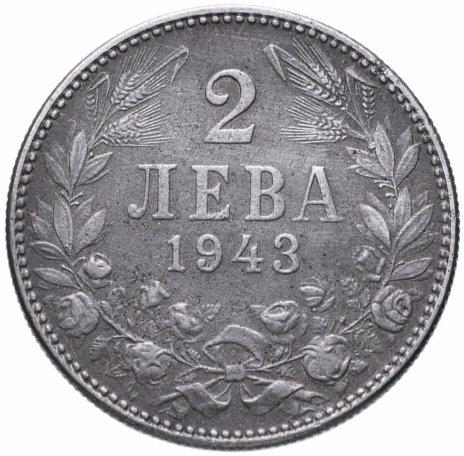 купить Болгария 2 лева 1943
