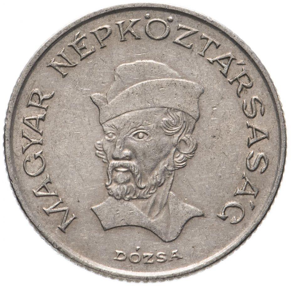 купить Венгрия 20 форинтов (forint) 1982-1989, случайная дата