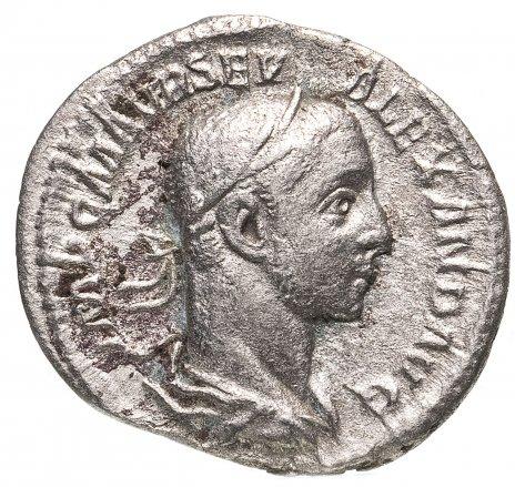 купить Римская империя, Александр Север, 222-235 годы, Денарий.