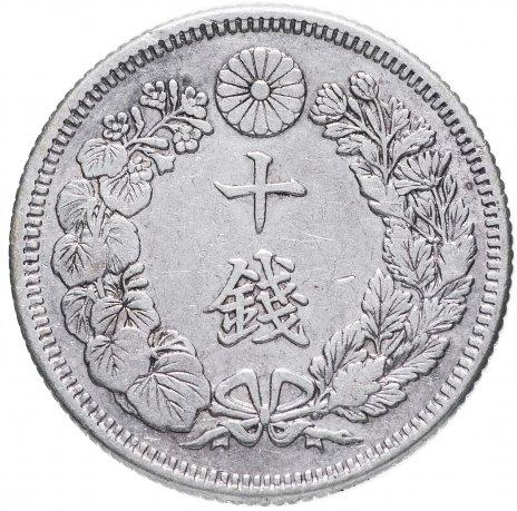 купить Японии 10 сенов 1911 Император Муцухито (Мэйдзи)