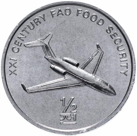 """купить Северная Корея  1/2 чона 2002 """"ФАО - самолёт"""""""