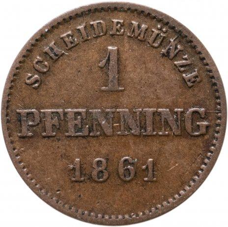 купить Германия (Бавария) 1 пфенниг 1861