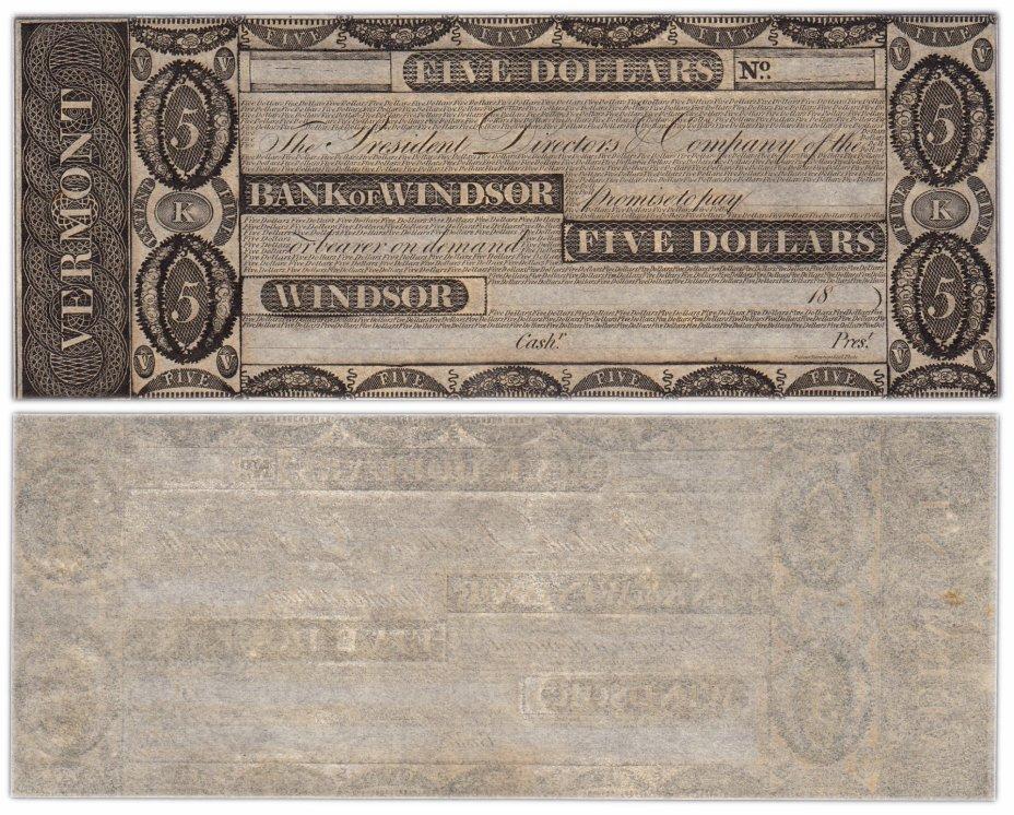 купить США 5 долларов 18-- (Bank of Windsor) Вермонт