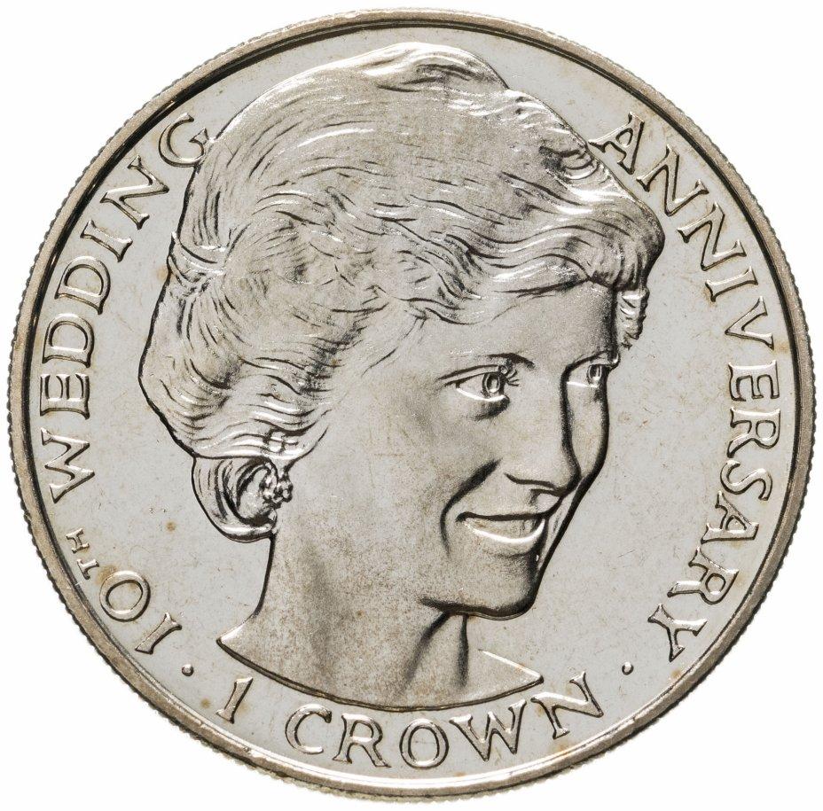 """купить Гибралтар 1 крона (crown) 1991 """"10 лет свадьбе Принца Чарльза и Леди Дианы /Леди Диана"""""""