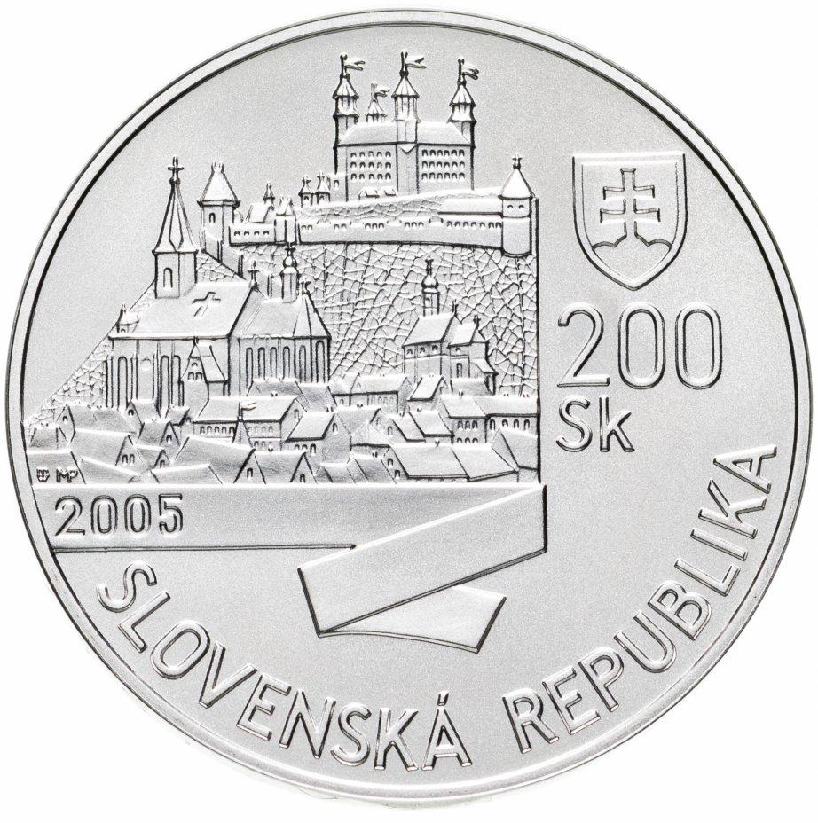купить Словакия 200 крон (korun) 2005  350 лет коронации Леопольда I