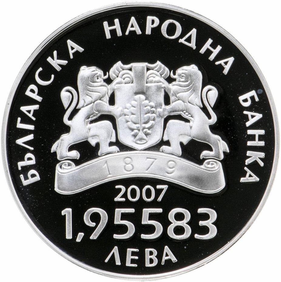 """купить Болгария 1.95583 лева 2007 """"Болгария в ЕС"""" в футляре, с сертификатом"""