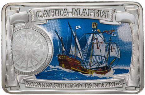 """купить Жетон """"Самые красивые корабли мира. Санта-Мария"""""""