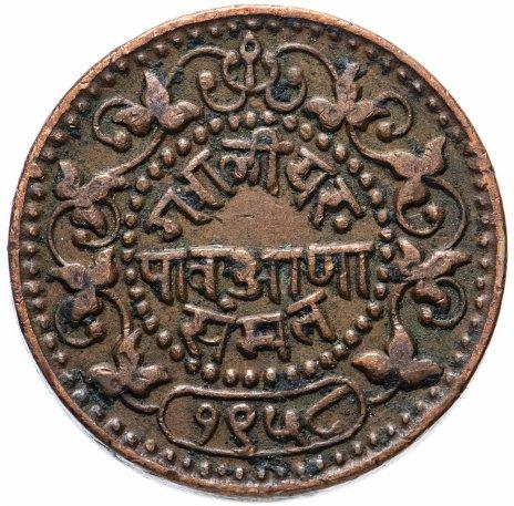 купить Индия, княжество Гвалиор 1/4 анны (anna) 1958 Мадхо Рао