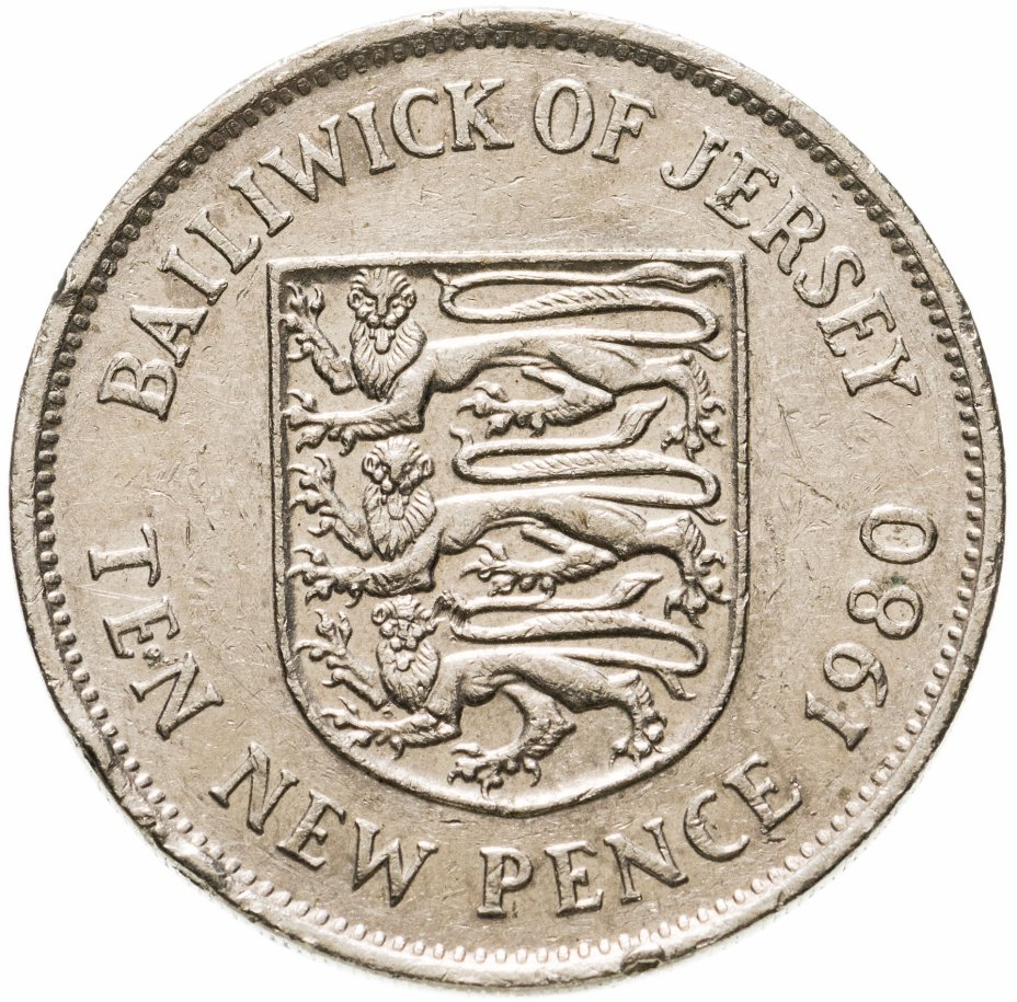 купить Джерси 10 новых пенсов (new pence) 1980