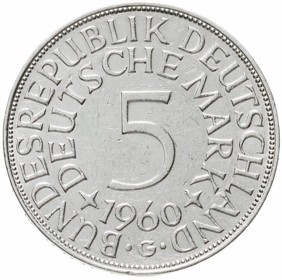 """купить Германия (ФРГ) 5марок 1960 Знак монетного двора: """"G"""" - Карлсруэ"""