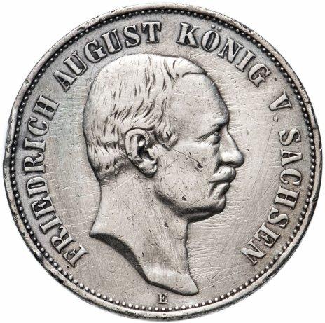 купить Германия (Германская империя) 5 марок 1908 Мульденхюттен